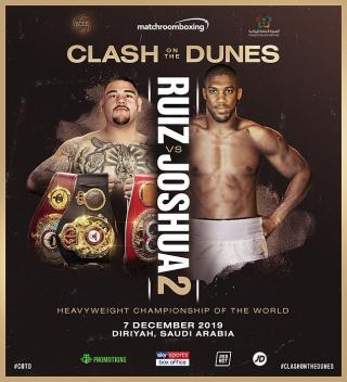 Andy Ruiz vs Anthony Joshua II