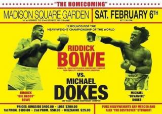 The Homecoming: Riddick Bowe vs. Michael Dokes