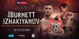 Ryan Burnett vs Zhanat Zhakiyanov