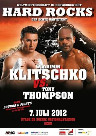 Hard Rocks: Wladimir Klitschko vs. Tony Thompson II
