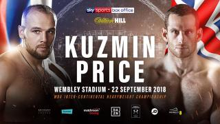 Sergey Kuzmin vs David Price