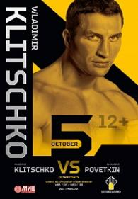 Wladimir Klitschko vs. Alexander Povetkin Poster